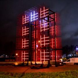 Brīvības arka